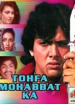 Tohfa Mohabbat Ka movie poster