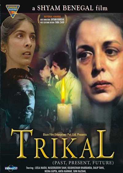 Trikal movie poster