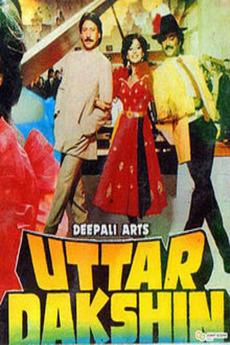 Uttar Dakshin movie poster