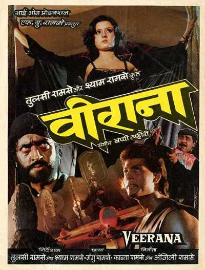 Veerana movie poster
