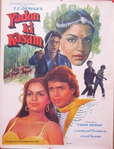 Yaadon Ki Kasam movie poster