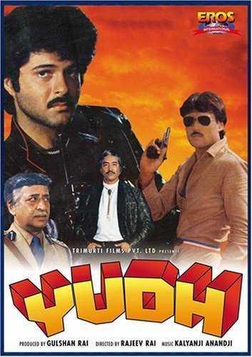 Yudh movie poster