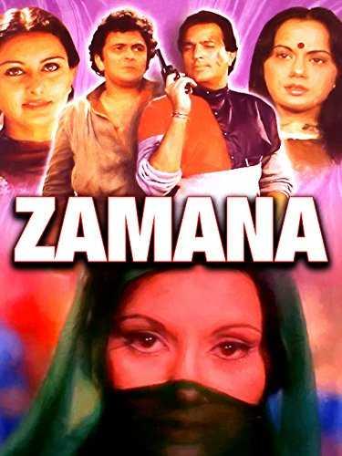 Zamana movie poster