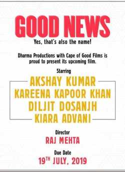 Good News movie poster