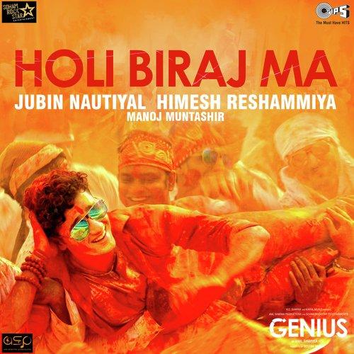 Holi Biraj Ma album artwork