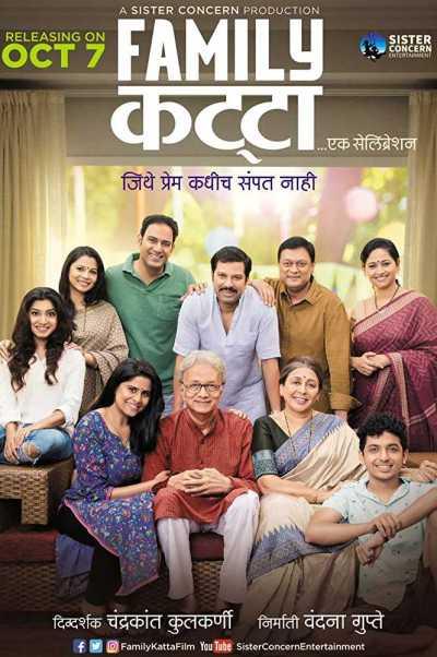 Family Katta movie poster