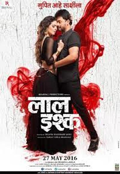 Laal Ishq movie poster