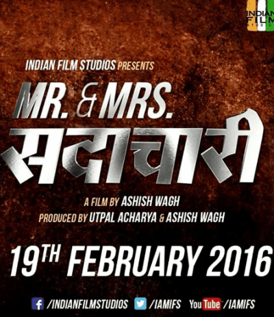 Mr & Mrs Sadachari movie poster