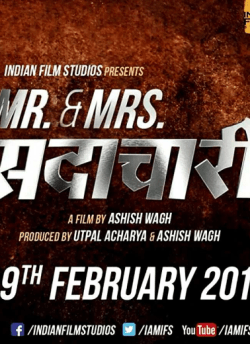 Mr & Mrs Sadachari movie poster