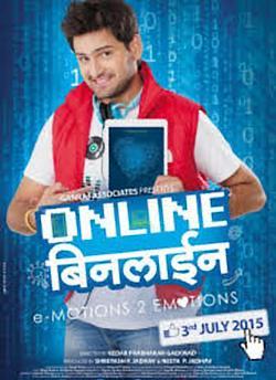 Online Binline movie poster