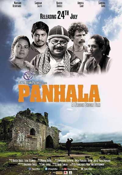 Panhala movie poster