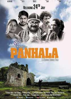 Panhala movie poster