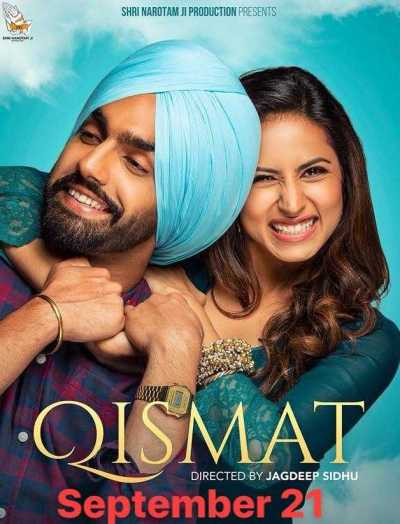 Qismat movie poster