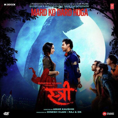 Aao Kabhi Haveli Pe album artwork