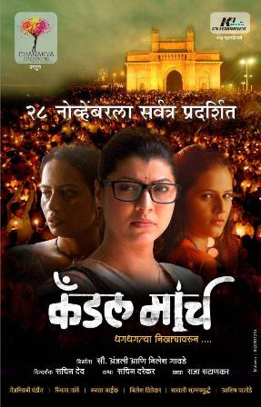 Candle March movie poster