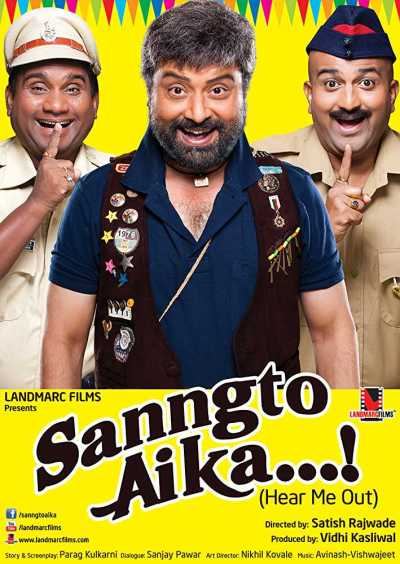 Sanngto Aika movie poster