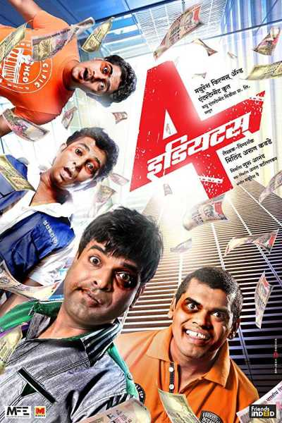 4 Idiots movie poster