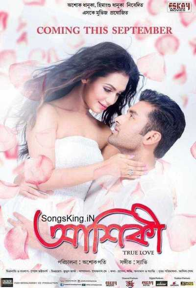 Aashiqui: True Love movie poster