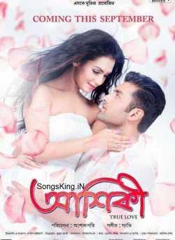 Aashiqui: True Love movie poster