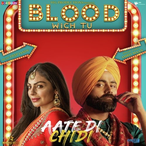 Blood Wich Tu album artwork