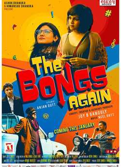 The Bongs Again movie poster