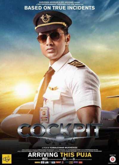 Cockpit movie poster