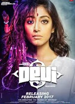 Devi movie poster