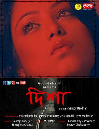 Disha movie poster