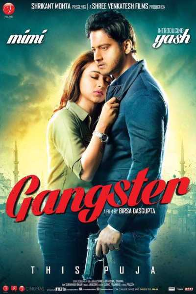 Gangster (2016) movie poster