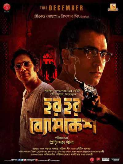 Har Har Byomkesh movie poster