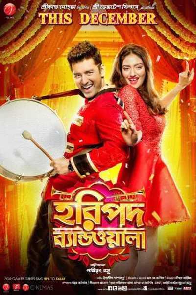 Haripad Bandwala movie poster
