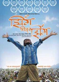 Jhing Chik Jhing movie poster