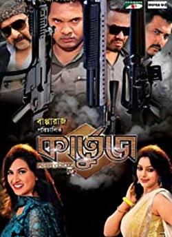 Kartooz movie poster