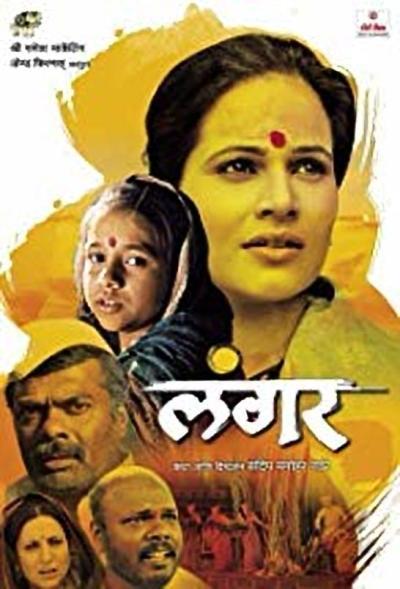 Langar movie poster