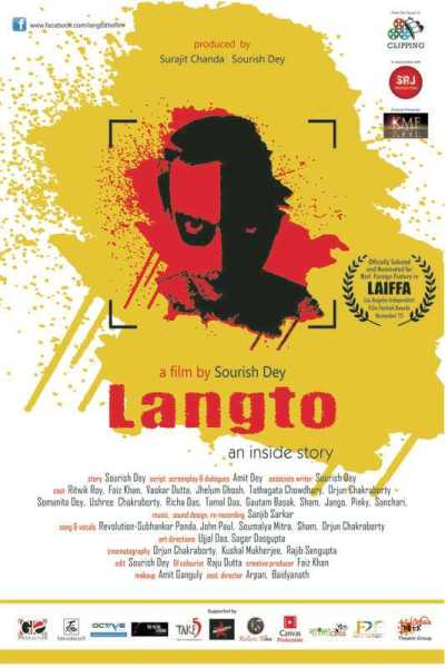 Langto: The Film movie poster
