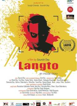 Langto: The Film movie poster