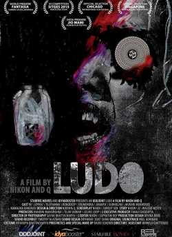 Ludo movie poster