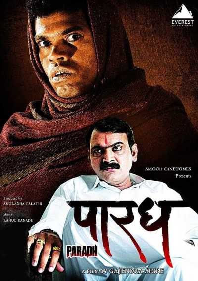 Paradh movie poster