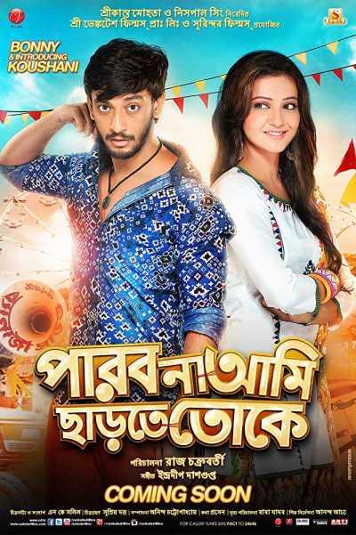 Parbona Ami Chartey Tokey movie poster