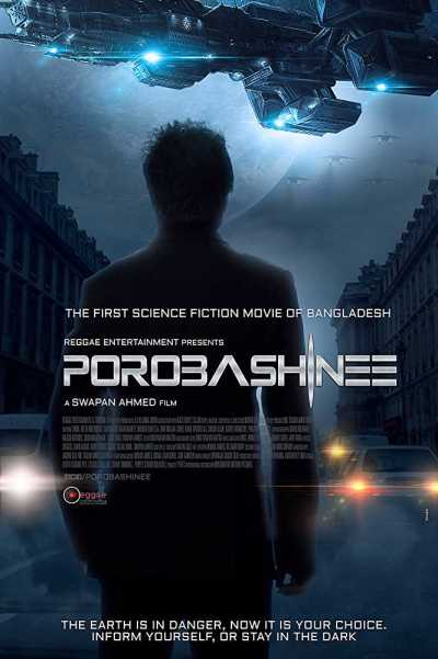 Porobashinee movie poster