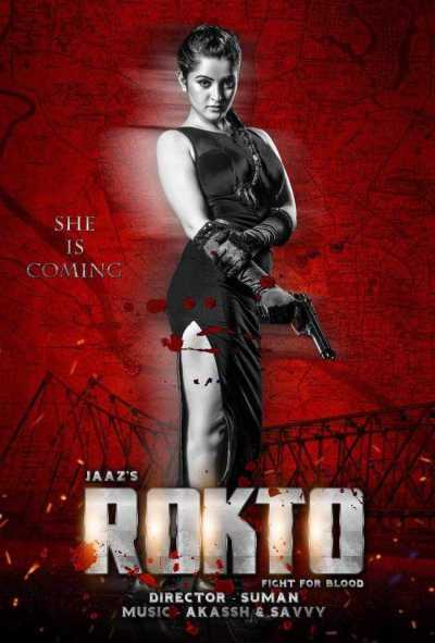 Rokto movie poster
