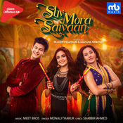 Shy Mora Saiyaan album artwork
