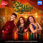 Shy Mora Saiyaan album artwork