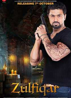 Zulfiqar movie poster