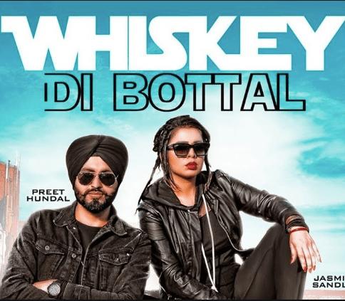 Whiskey Di Bottal album artwork