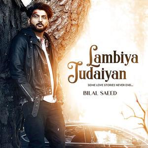Lambiya Judaiyan album artwork