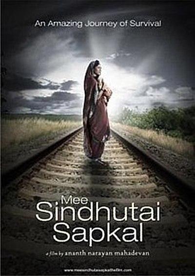 Mee Sindhutai Sapkal movie poster