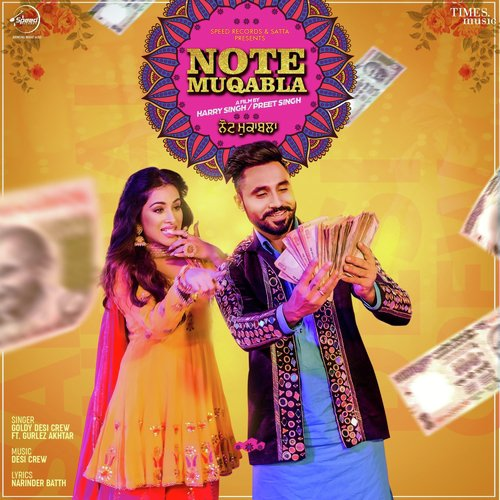 Note Muqabla album artwork