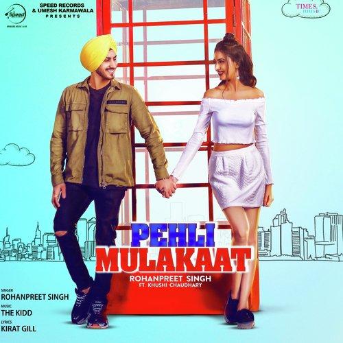 Pehli Mulaqat album artwork