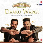 Daaru Wargi album artwork